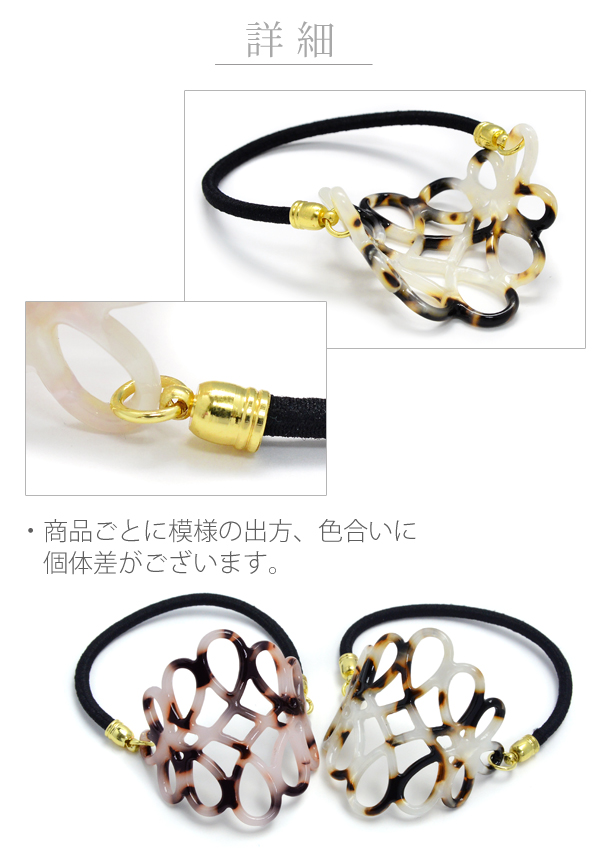 Hair rubber tortoiseshell style watermarks モチーフアセチ resin marble Luxury's
