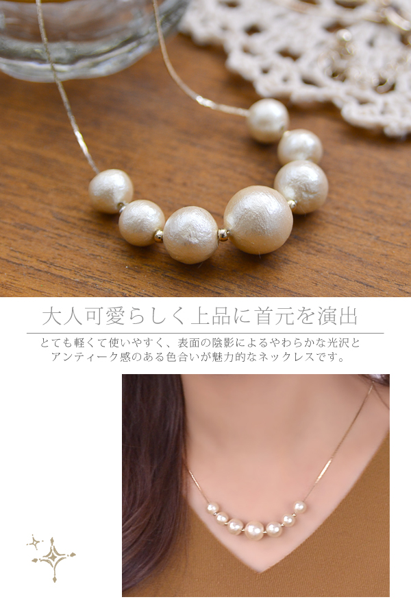 Necklace Lady's Shin pull seven コットンパールキスカボールパールゴールド graduation ceremony entrance ceremony wedding ceremony wedding invite type marriage party go Japanese Agricultural Standards four circle woman present Luxury's