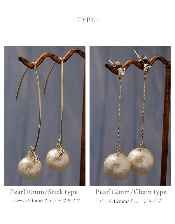 Pretty white wedding ceremony charm parts Luxury's where the volume swing motif that I hang, and a hook adult does not fall giving a shake at one allergy to pierced earrings nickel-free cotton pearl light stone スティックスウィングキスカゴールドレディース delicateness is pret