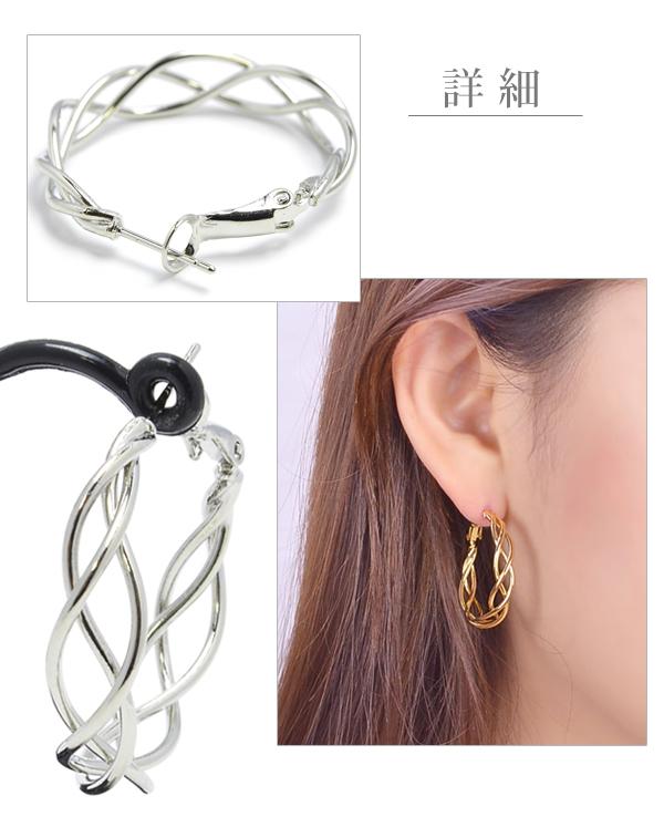 Nickel-free pierced earrings hoop metal twist Luxury's gold silver wire line