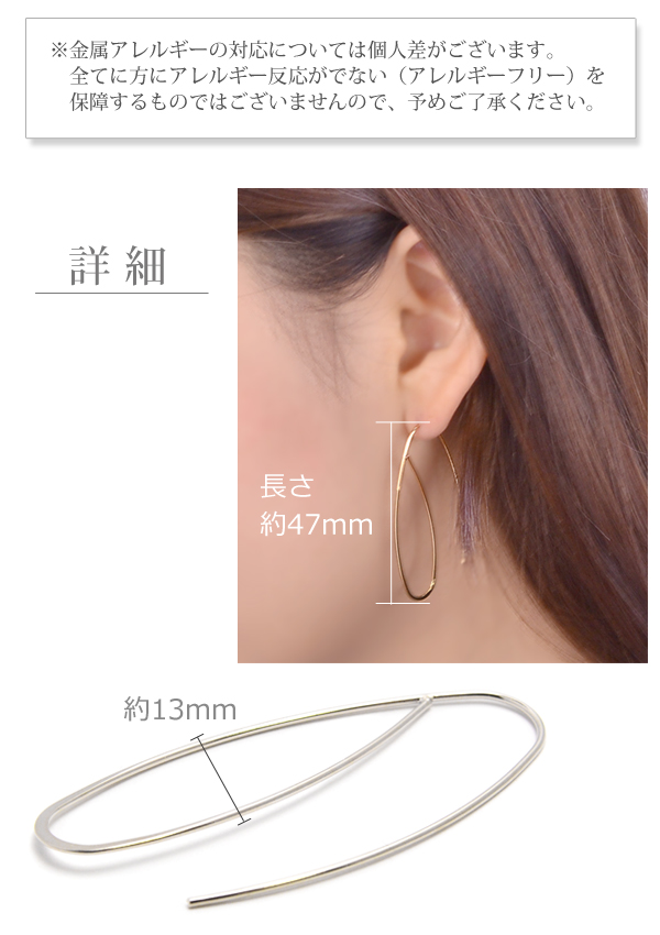 Nickel-free pierced earrings hook pierced earrings Lady's line frame hoop delicateness Shin pull Luxury's gold silver
