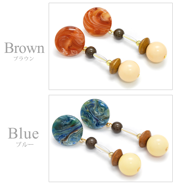 Pierced earrings marble round beads large-sized motif swing nostalgic Luxury's