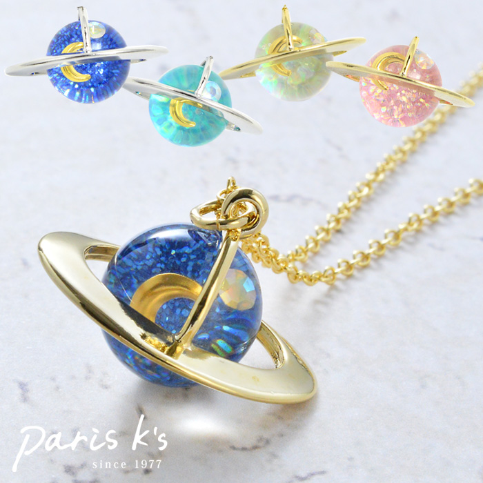 Necklace Saturn planet space planet three a month the sun and the moon moon resin rhinestone gold silver