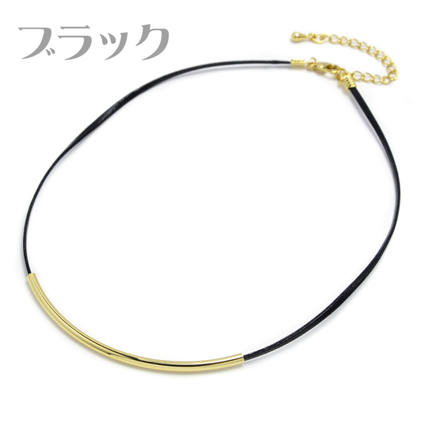 Choker necklace fake leather bar stick metal gold