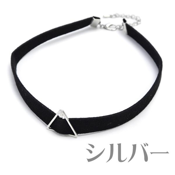 Choker necklace triangle Sankaku frame gold silver triangle triangle