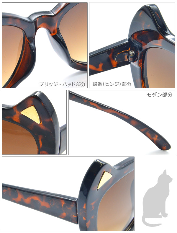■ Cat ear frame sunglasses | cute ladies cute summer tasty gifts women gadgets Paris kids girly Hara-Juku system favors uv cut UVA/UVB protection