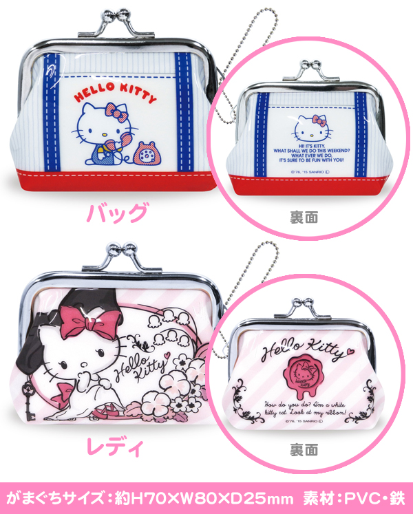 Linnet purse collection Doraemon x Hello Kitty toy coin purse wristlet forest industry Kitty wallet collaboration pariskids