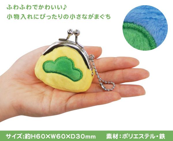 Perhaps pine's PTI Colo Linnet purse probably pine Kara pine CHORO pine 一松 14 pine todomatsu toy coin purse put the pouch coin purse into