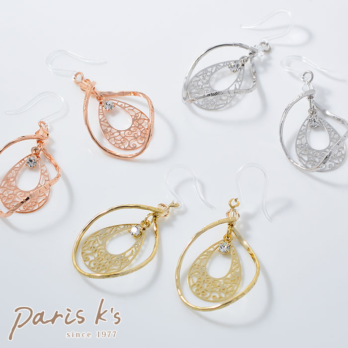 Tear Drop Loop Plastic Hook Earrings