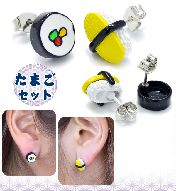 有趣的微型寿司日本耳环寿司妇女配件妇女配件小工具