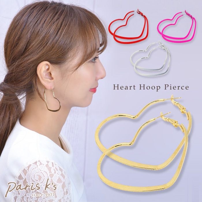 Large Heart Hoop Earrings Fall And Winter Fashion Accessories Cute Por Birthday Gift Present Women Gadgets Fashionable S Support