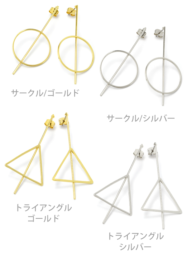 The delicate gold silver that a stick frame motif pierced earrings line is thin