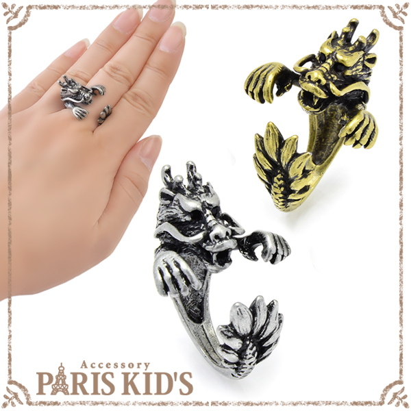 Dragon ring ring animal animal with the antique collar roll