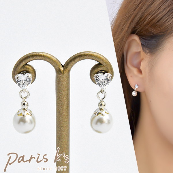 The Lady's which gives a shake at pierced earrings silver pierced earrings SILVER silver925 cubic heart pearl