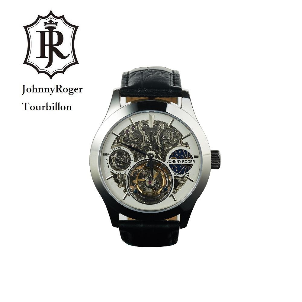JOHNNYROGER フライングトゥールビヨン メンズ 腕時計 時計 男性用 彫り 本格 GMT 機械式 手巻き 正規品 本物保証 3年間保証 腕時計の最高峰 ステンレス 革ベルト スケルトン meister