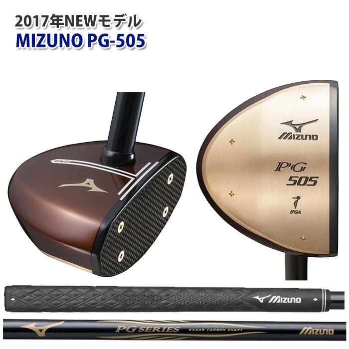 パークゴルフクラブ ミズノ MIZUNO PG-505