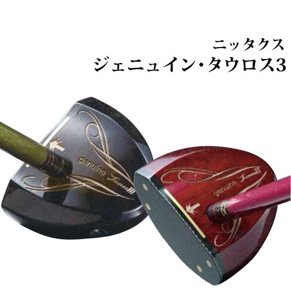 ニッタクス genuine Tauros3 ジェニュインタウロス3 パークゴルフクラブ