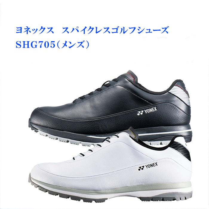 ヨネックス ゴルフシューズ パワークッション705 SHG-705(メンズ)