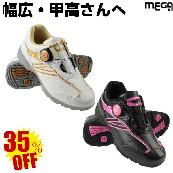 幅広 甲高の方へ 4E ダイヤル式 スパイクレス女性用 パークゴルフ用品 靴 輸入 レディース シューズ ダイヤル ふるさと割 用品 パークゴルフ スパイクレス