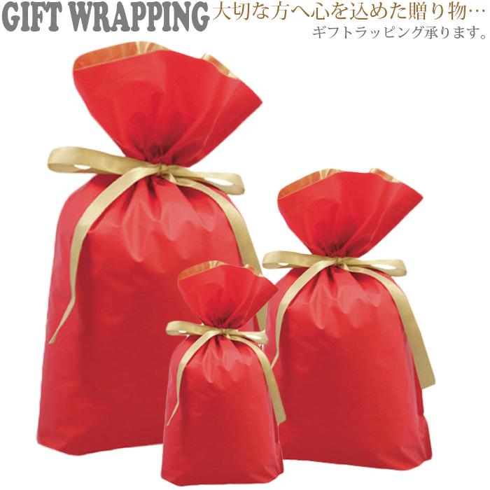 いよいよ人気ブランド 安い 有料ギフトラッピング プレゼント ギフトバッグ 同時購入 単品購入不可 リボン 袋 ※商品と同時にご購入下さい