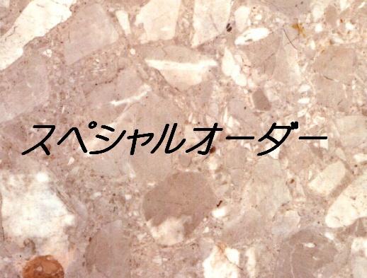 激安正規  オーダー品:PARTICULIERE/Chardin-花・観葉植物