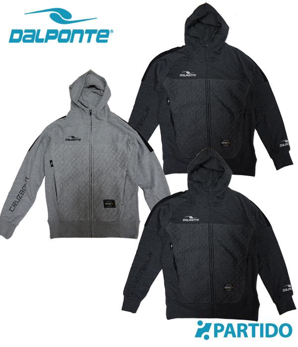 フットサルブランドダウポンチ ダウポンチ DALPONTE セール品 キルティドジップスウェットパーカー DPZ0210 フットサルウェア メイルオーダー お気に入り