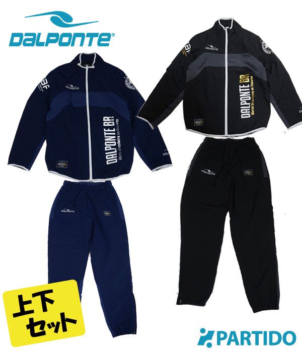 ダウポンチ DALPONTE セール (DPZ0221)  中綿ストレッチウーブン上下セット フットサルウェア