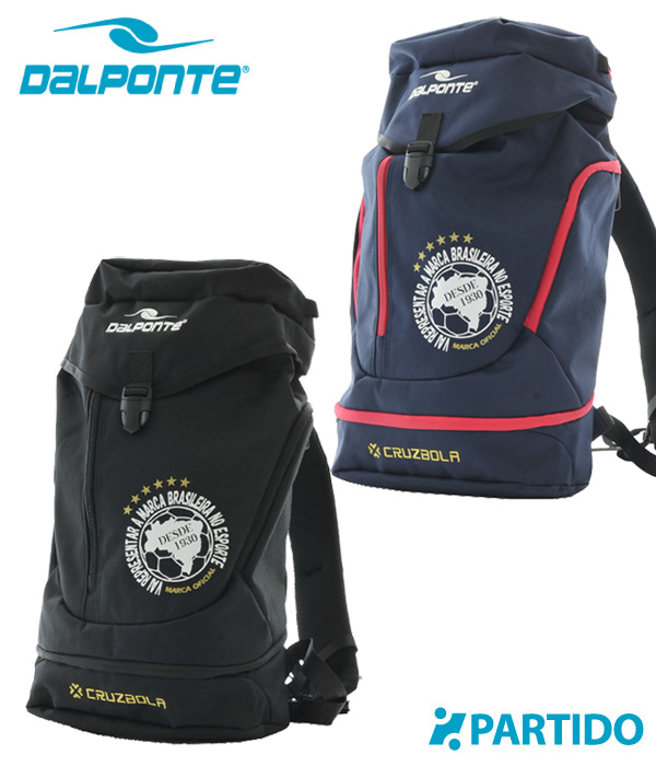 ダウポンチ DALPONTE (DPZ51) バックパック フットサルウェア