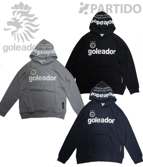 ゴレアドール goleador (G-2102) スウェットパーカー  フットサルウェア