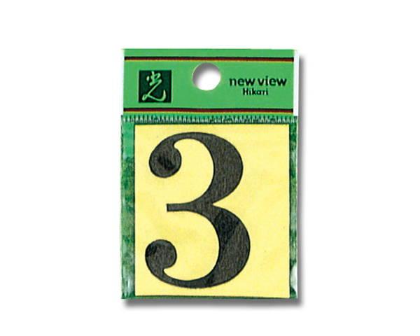 毎日続々入荷 豊富な品 株式会社光 CL42A-3 キャリエーター カットシート文字 数3