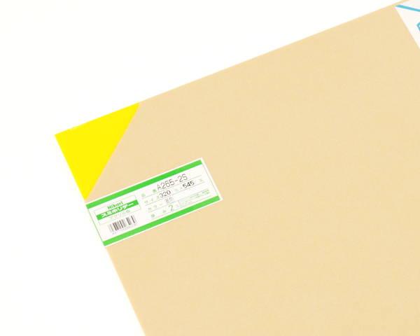 株式会社光 A265-2S 高級 アクリル板 2×320×545mm 高級 黄色