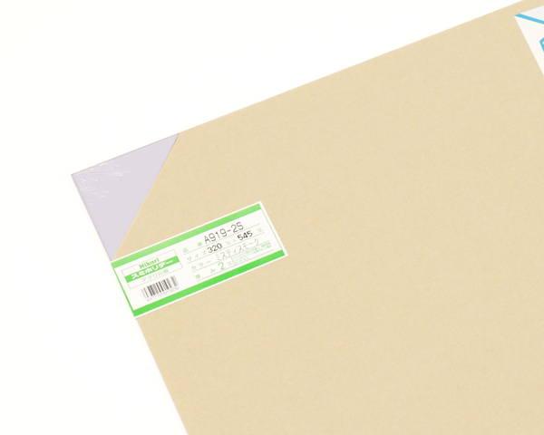 株式会社光 A919-2S 国産品 アクリル板 2×320×545mm トラスト ミスティスモーク