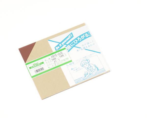 ●日本正規品● 株式会社光 A915-2US アクリル板 お得なキャンペーンを実施中 2×160×180mm スモーク