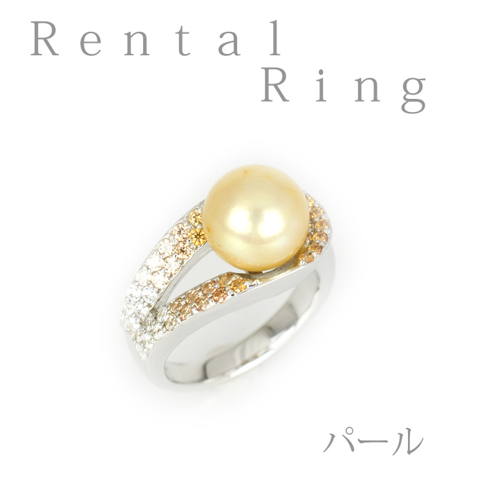 【リングレンタル 4日間】あこや真珠 指輪 レンタル 9.1mm 005 キュービックジルコニア【往復送料無料】【ジュエリーレンタル】【パールレンタル】【宝石レンタル】{BL} 【レンタル】