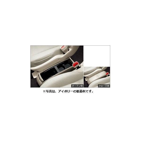 TOYOTA(トヨタ)/純正 コンソールボックス 脱着式 2WD車用 グレー 08471-52600-B0 /スペイド/ポルテ
