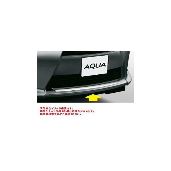 TOYOTA(トヨタ)/フロントバンパーガーニッシュ(メッキ)[08423-52400]/AQUA トヨタ アクアNHP10/