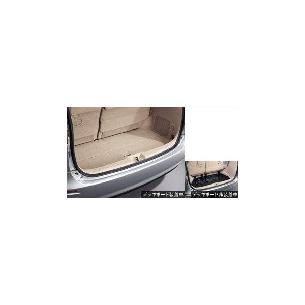 自動車用品/自動車部品 TOYOTA(トヨタ)/デッキボードグレージュ/58410-28070-E0/ESTIMA エスティマACR50W/55W GSR50W/55W/