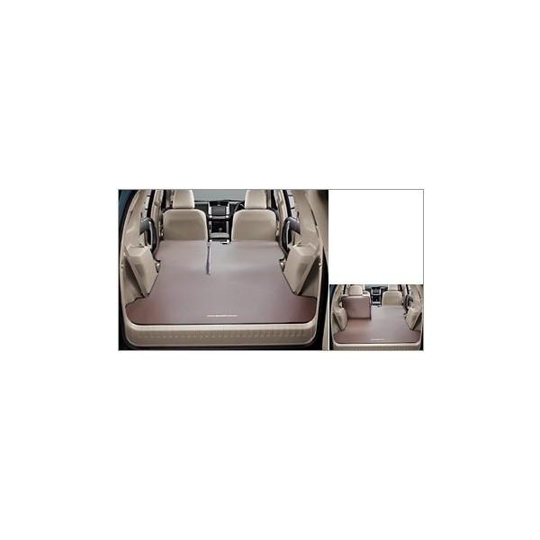 TOYOTA(トヨタ)/純正 ロングラゲージマット 7人乗り用 シャンパンゴールド 08241-60259-A0 /ランドクルーザープラド