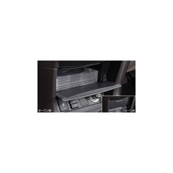 TOYOTA(トヨタ)/純正 インパネボックスリッド ダークグレー 08471-42020-B0 /RAV4/ヴァンガード