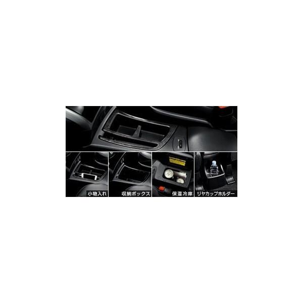 TOYOTA(トヨタ)純正 システムコンソール(黒木目調トレイ 保温冷庫付)ブラック 08281-28010-C0 エスクァイアZWR80G ZRR80G ZRR85G/