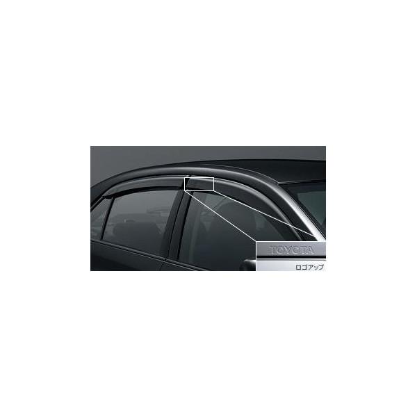 トヨタ/サイドバイザー(ベーシック・1台分)(除く寒冷地仕様車)08611-20350/ALLION アリオンNZT260 ZRT260/265/261/
