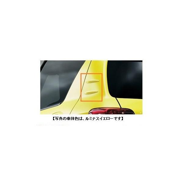 トヨタ/エアロスビライジングフィン(ダークブラウンマイカメタリック)08404-52010-E0 /VITZ ヴィッツNCP131 KSP130 NSP130 NSP135/