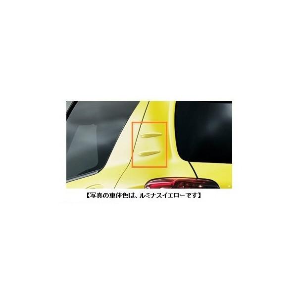 トヨタ/エアロスビライジングフィン(クールソーダメタリック)08404-52010-J6/VITZ ヴィッツNCP131 KSP130 NSP130 NSP135/