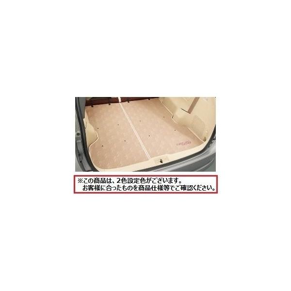 TOYOTA(トヨタ)/エスティマハイブリッド AHR20W / ロングラゲージマット アイボリー 08213-28641-A0