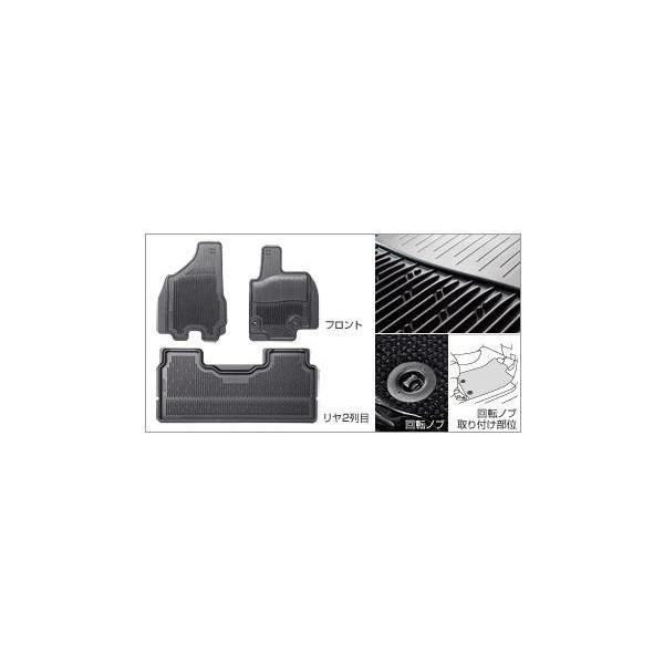 TOYOTA(トヨタ)純正/エスティマACR50W ACR55W GSR50W GSR55W/ ラバーマット(フロント・リヤセット)08210-28R00-C0/08211-28P11-C0