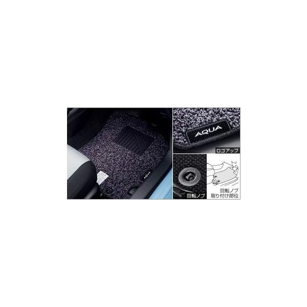 TOYOTA(トヨタ)/純正 フロアマット ベーシック ブラック 08210-52J30-C0 /アクア