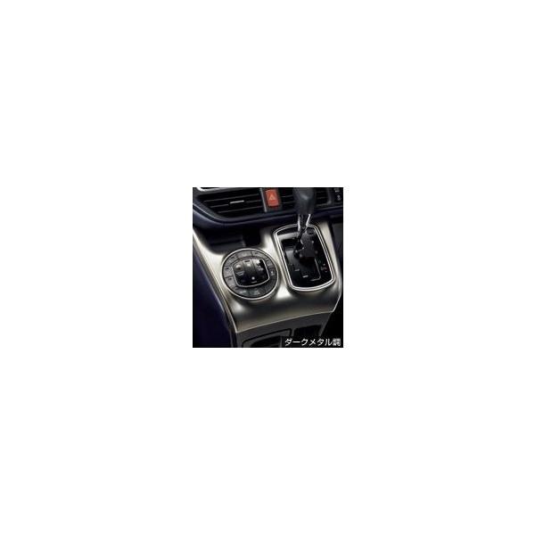 TOYOTA(トヨタ)純正/ヴォクシー ZWR80G ZRR80W/85W ZRR80G/85G / インテリアパネル センタークラスター ダークメタル調 08172-28790