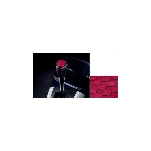 TOYOTA(トヨタ)/AQUA アクアNHP10/ シフトノブ(革巻き・色替え)革部:ブラック/[08466-52070-C0]