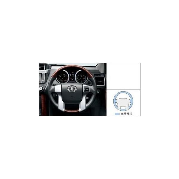 TOYOTA(トヨタ)/純正 ウッド調ステアリング ブラック 08460-60020-C1 /ランドクルーザープラド