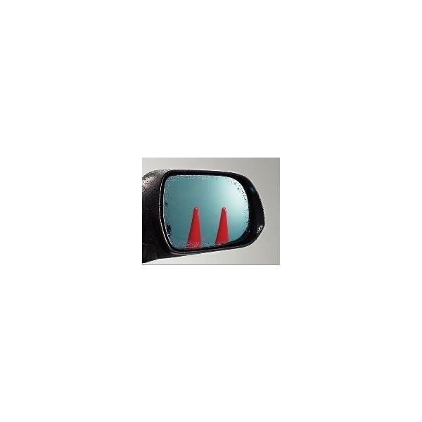 TOYOTA(トヨタ)レインクリアリングブルーミラー(寒冷地仕様車)08643-60100/ランドクルーザー/ランドクルーザー プラド